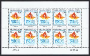 Wallis and Futuna World Youth Day 1v Full Sheet of 10 stamps SG#948