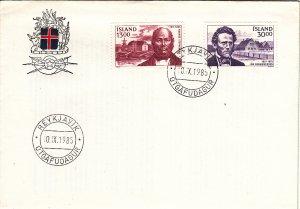 Iceland 1985 FDC Sc 613-14 Politicians