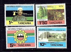 Tanzania 237-40 MNH 1984 set