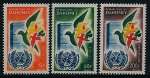 Dahomey 150-1, C16 MNH Dove, Admission to the UN
