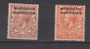 J26338  jlstamps 1914-21 great britain morocco mh #211-2 ovpt wmk 33 perf15x14
