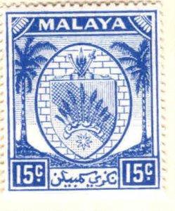 MALAYA Negri Sembilan Scott 48 MH* coat of arms stamp, Palm Trees