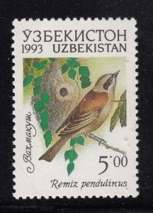 Uzbekistan 1993 MNH Scott #11 5r Remiz pendulinus