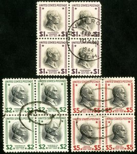 US Stamps # 832-4 Used VF Blocks top values