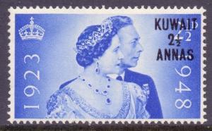 Kuwait Scott 82 - SG74, 1948 Silver Wedding 2.1/2d MH*