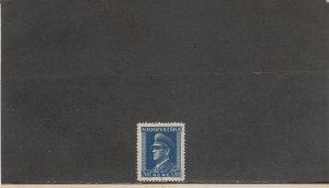 CROATIA 68a MNH 2014 SCOTT CATALOGUE VALUE $4.00
