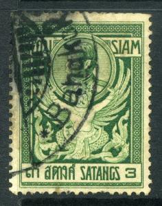 THAILAND;  1910 Royal issue fine used value, good POSTMARK of the 3s.
