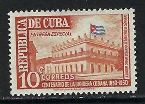 CUBA E13 MOG FLAG Z6442