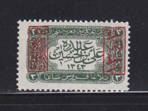 Saudi Arabia King Ali L174 MNH (B)