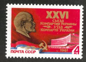 Russia Scott 4903 MNH** 1981 Lenin stamp