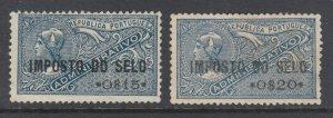 Portugal, Gerais, Barata 1108, 1109 MNG. 1927 General Revenues, 2 different