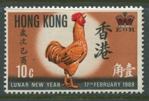 Hong Kong - Scott 249 - General Issue - 1968 - MVLH - Single 10c Stamp