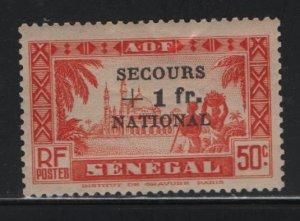 SENEGAL, B9, HINGED, 1941, FRENCH REVOLUTION ISSUE
