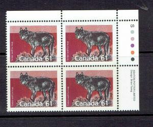 CANADA - 1990 TIMBER WOLF - URPB - SCOTT 1175 - MNH
