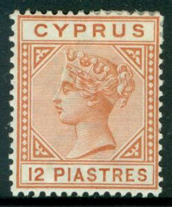 CYPRUS : 1893. Stanley Gibbons #37 Very Fresh. Very Fine, Mint OG. Catalog £180