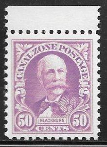 Canal Zone 114: 50c Blackburn, dull gum, dry printing, MNH, F-VF