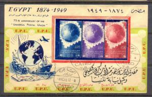 EGYPT - 1949 The 75th Anniversary of U.P.U. First Day Cover FDC