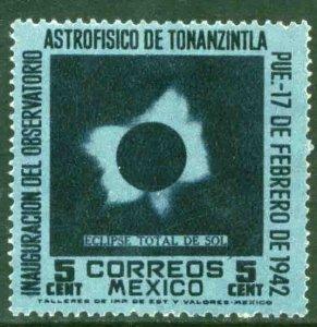 MEXICO 775, 5¢ Tonanzintla Astrophysics Observatory. UNUSED, H OG. VF.