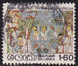 Sri Lanka 577 Used 1980 Patachara Crossing River
