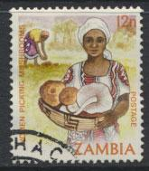 Zambia  SG 342  SC# 244A Used Mushroom picking  see detail and scan