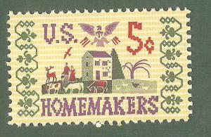 1253 Homemakers US Postage Single Mint/nh FREE SHIPPING