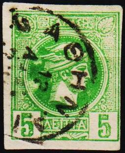 Greece.1886 5L S.G.87b Fine Used