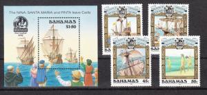 Bahamas Scott 688-692 Mint NH (Catalog Value $21.00)