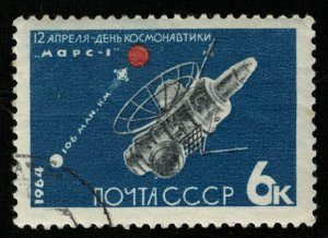 1964, Space, USSR, 6K (RT-1182)