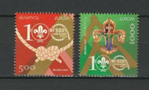 Belarus 2007 CEPT Europa 2 MNH Stamps