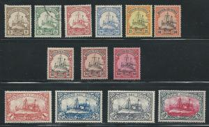German New Guinea 7-19 1901 Yacht set 8 Used Rest MH