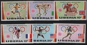 LIBERIA, 591-596, (6) SET,  HINGED, 1972, 20th Olympic games