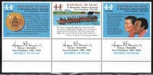 Palau # C14-16 ~  Cpllt Set 3 , Strip of 3 w/ Lables ~ Mint, NH