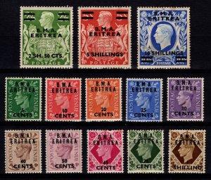 British Occupation of Italian Colonies (BMA) 1950 George VI Set [Unused]