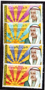 KUWAIT 378-381 MNH SCV $2.35 BIN $1.40 NATIONAL DAY