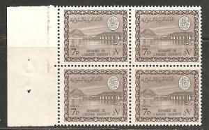 Saudi Arabia SC 467 Block of 4 MNH