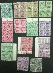 MOMEN: INDIA NABHA SG # KE/KG OFFICIAL BLOCKS MINT OG NH/H LOT #193643-2414