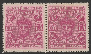 INDIAN STATES COCHIN : 1946 Raja 1a3p , perf 13, unissued, pair with & w/out wmk