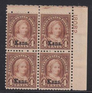 US #662 F-VF OG  Plate block