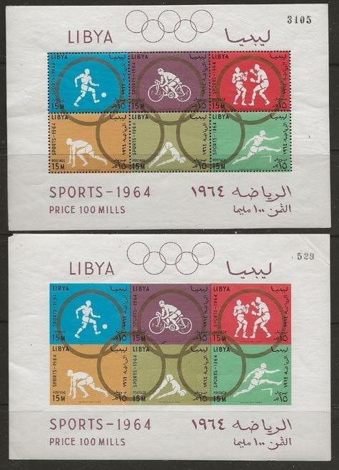 Libya Perf & Imperf Souv Sheets ty A59 [nh]
