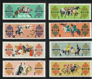 Mongolia MNH 376-83 Horses