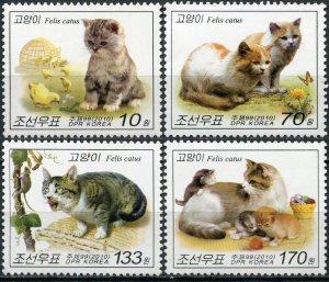 Korea 2010. Cats (MNH OG) Set of 4 stamps