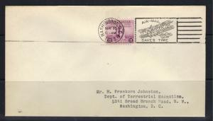 US 1933 Century in Progress 3c Stamp Scott 729 FDC with Fancy Plane Cancel F