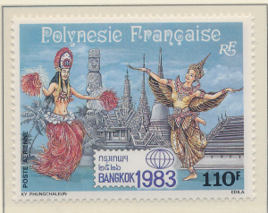 French Polynesia Stamp Scott #C201, Mint Never Hinged - Free U.S. Shipping, F...