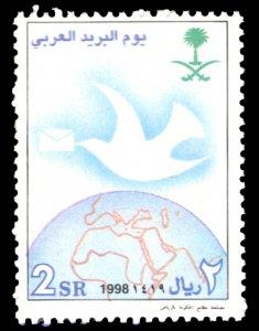 Saudi Arabia 1998 Scott #1277 Mint Never Hinged