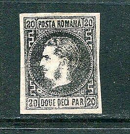 Romania 1867 Prince Carol Dot in Greek border Variety MNG Sc 31a CV $400 7284