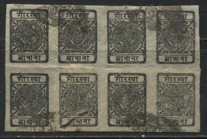 Nepal 1899 1/2 Anna black in a used block of 8