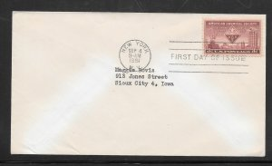 Just Fun Covers #1002 FDC Cachet New York N.Y. SEP/4/1951 (my4037)