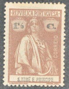 DYNAMITE Stamps: St. Thomas & Prince Islands Scott #198 – UNUSED
