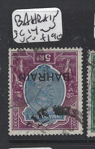 BAHRAIN (P0602B) ON INDIA KGV 5R INV WMK SG 14W   VFU