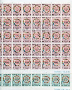UNITED ARAB EMIRATES SCOTT#89/90 SHEETS OF 50 MINT NH--SCOTT VALUE $750.00